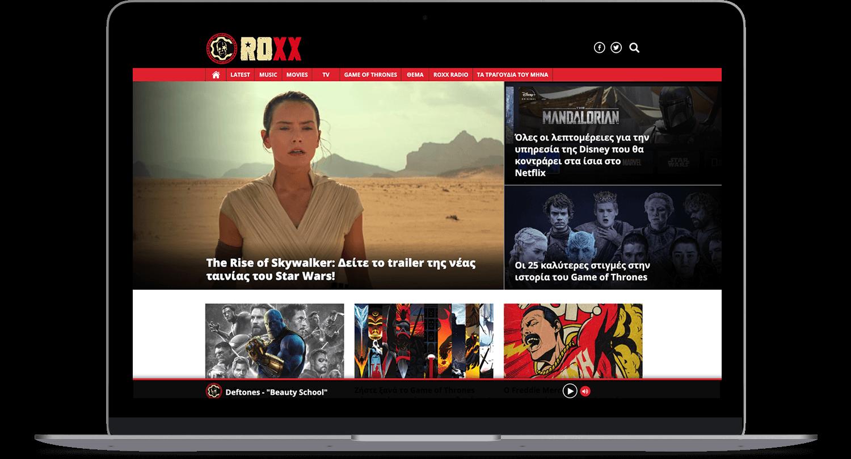 ROXX - project_view