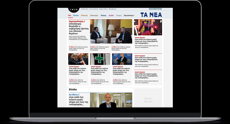 TA NEA - project_view